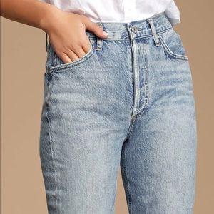 Agolde Riley high waisted jeans